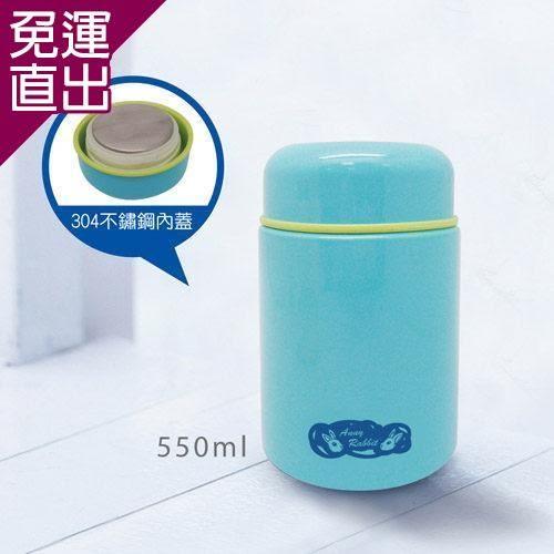 安妮兔550ml真空養生燜燒罐(買一送一)061P-A087【免運直出】