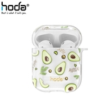 hoda Apple AirPods 1/2 透明保護殼 果園系列-酪梨