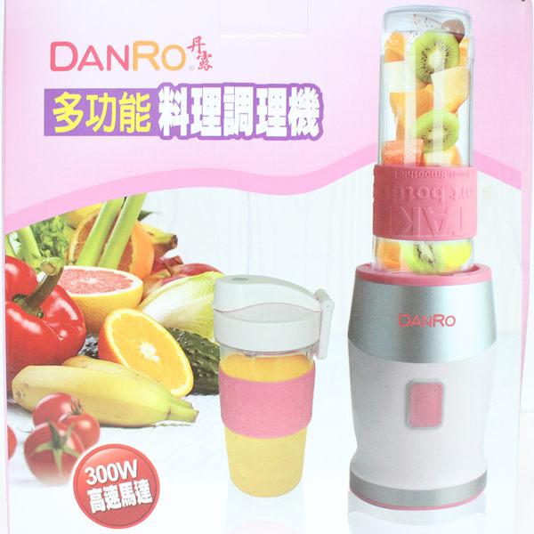 丹露 多功能健康料理調理機 TB-300W