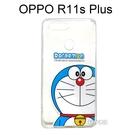 哆啦A夢空壓氣墊軟殼 [大臉] OPPO R11s Plus (6.43吋) 小叮噹【正版授權】