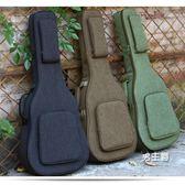 吉它包加厚吉他包後背琴包39寸40寸41寸防水防震民謠吉他琴包XW 特惠免運