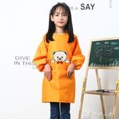 現貨 兒童畫畫防水罩衣長款中大童幼兒園繪畫衣長袖圍裙可印字  12-2