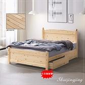 【水晶晶家具/傢俱首選】HT1575-5 柏克3.5尺松實木單人床架(不含床墊)~~抽屜櫃另購