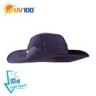 UV100 防曬 抗UV-涼感透氣遮陽帽-貼心口袋