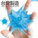 台灣製造星星型QQ果凍握力器.手指力訓練器指力器握力塊握力球姆指拇指拉力器鋼琴手張力練習器