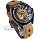 Wilon 簍空簡約皮革機械男錶 鏤空機械背面 流行造型錶 不銹鋼 防水手錶 IP黑電鍍 W2016玫黑