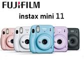 名揚數位FUJIFILM MINI 11 FUJI INSTAX 富士 MINI 11 拍立得 公司貨 一年保固 送原廠束口袋 適用MINI底片