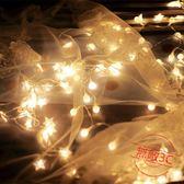 Led彩燈閃燈串燈滿天星房間臥室裝飾燈宿舍電池星星燈串Usb小燈泡【無敵3C旗艦店】