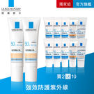 打造透亮好氣色,可作為妝前乳使用 具長波UVA防護功效,預防曬黑曬老 並有效阻擋空氣髒汙對肌膚的影響