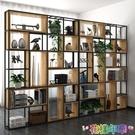 鐵藝落地屏風隔斷客廳架子實木書架現代簡約展示架隔板置物架 2021新款書架