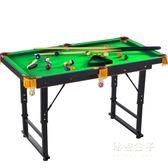 兒童台球桌  家用 可摺疊標準迷你 大號美英式桌球 斯諾克 台球桌 秘密盒子igo