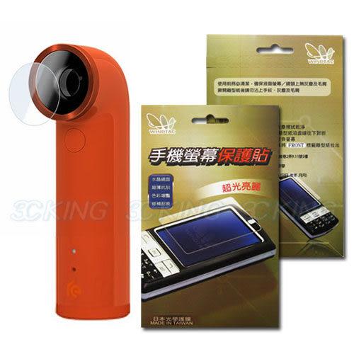 資詠 HTC RE E610 Camera 專用亮面鏡頭保護貼/保護膜 亮面貼 3H 高透光 水晶鏡面 抗刮 台灣製造