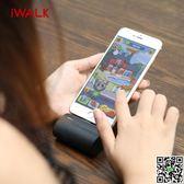 行動電源 iWALK口袋寶 5000毫安沖type-c蘋果x三星S8迷你充電寶便攜