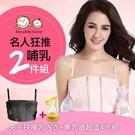 哺乳胸罩 孕婦胸罩 真空吸力集乳器 DL 免手持擠乳創新設計 超值哺乳兩件套(M/L)【A20003】