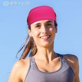 運動束髮帶男女吸汗跑步防滑頭巾戶外健身瑜伽髮帶吸汗頭帶 【創時代3c館】