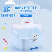 全館降價最後一天-嬰兒奶瓶收納箱盒便攜式大號寶寶餐具儲存盒瀝水防塵晾干架奶粉盒RM