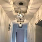 五角星吊燈現代簡約個性創意臥室入戶走廊過道玄關陽臺星星吸頂燈 英雄聯盟igo