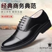 皮鞋士官皮鞋男商務正裝韓版男鞋07A三接頭軍官部隊校尉制式皮鞋 可然精品
