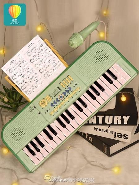 音樂玩具兒童電子琴玩具寶寶可彈奏多功能鋼琴小女孩初學益智音樂玩具2歲3 阿卡娜