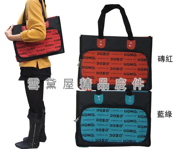 ~雪黛屋~UNME 手提袋大容量可A4資夾固定拉桿簡易外可放水瓶網袋防水尼龍布台灣製造保證U1314