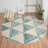 圓形地毯 圓形電腦椅地毯/北歐ins裝飾風格幾何圖案/客廳書房吊椅臥室地墊【全館免運】