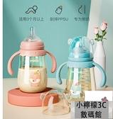 奶瓶ppsu寬口徑大寶寶防脹氣耐摔新生嬰兒童吸管杯喝奶斷奶【小檸檬3C數碼館】