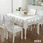 白色現代桌布布藝歐式餐桌布美式茶幾布奢華家用小臺布桌墊 zh7287『美好時光』