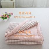 日式水洗棉全棉空調被純棉夏涼被單雙人學生薄被子春秋被芯【悟空有貨】