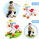 玩具快樂搖搖馬滑行小木馬滑車MJBL 交換禮物