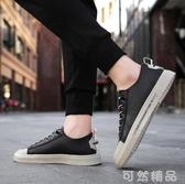 小白鞋板鞋男春季2020新款男士板鞋韓版休閒百搭皮鞋潮流時尚青少年鞋子 可然精品