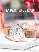 手錶 新款手錶女士學生ins風韓版時尚簡約氣質機械休閒防水女錶 阿薩布魯