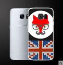 ♥ 俏魔女美人館 ♥Samsung Galaxy S7 Edge {狐狸國旗*輕立體浮雕硬殼} 手機殼 手機套 保護殼