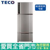 (1級能效)TECO東元543L三門變頻冰箱R5552VXLH含配送到府+標準安裝【愛買】