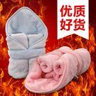 新生嬰兒抱毯抱被寶寶用品毛毯蓋毯幼兒童外...