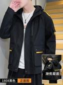 外套 外套男士春秋季正韓流新品秋裝上衣服休閒帥氣百搭工裝夾克