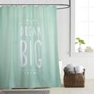 新款北歐輕奢浴簾個性創意防水防霉加厚衛生間隔斷浴室浴簾布