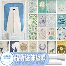 【送伸縮桿】可愛動物風水簾門簾  寬85...