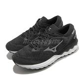 Mizuno 慢跑鞋 Wave Skyrise 2 黑白 黑 白 網布 路跑 男鞋 美津濃【ACS】 J1GC2109-53