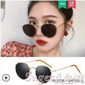 墨鏡墨鏡女ins大臉顯瘦年夏季新款韓版潮圓臉復古港風眼鏡太陽鏡  新品