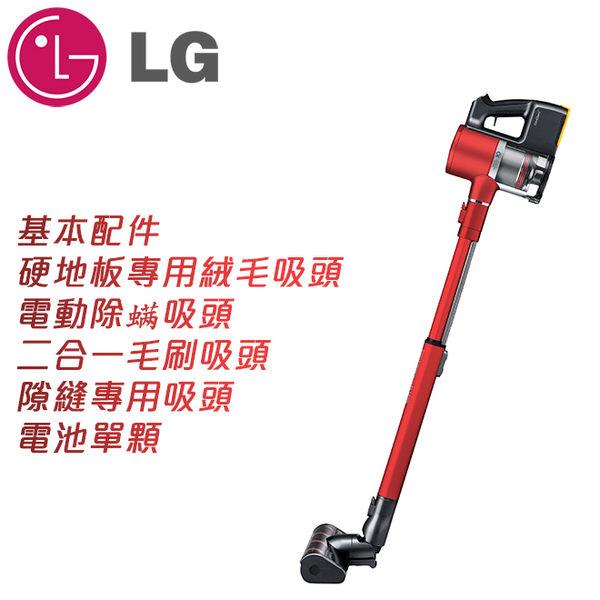 《送全套吸頭組》LG樂金A9BEDDING A9無線吸塵器 紅(9/30前買,登錄LG送鋰電池)