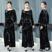 黑色洋氣套裝女早秋款寬鬆氣質時尚兩件套絲絨闊腿褲套裝洋裝