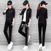 運動兩件套『一件減99元』  運動套裝女韓版時尚棒球服寬鬆大碼休閒衛衣三件套 『伊莎公主』
