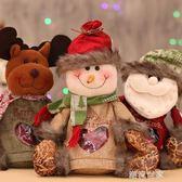 圣誕節糖果袋平安夜送女友蘋果袋禮品禮物圣誕老人雪人鹿裝飾布置『潮流世家』