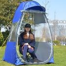 擺地攤防風雨遮陽棚子防疫站檢查站隔離篷子交通督導釣魚帳篷棚屋 樂活生活館