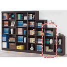 【森可家居】威爾胡桃1.3尺三格櫃 8SB244-6 開放書櫃 置物櫃