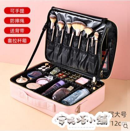 大容量化妝包女便攜ins風超火旅行洗漱包手提箱盒化妝品收納包袋 夏季特惠