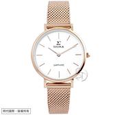 【台南 時代鐘錶 SIGMA】簡約時尚 藍寶石鏡面 米蘭錶帶女錶 1738L-R2 白/玫瑰金 31mm 平價實惠好選擇