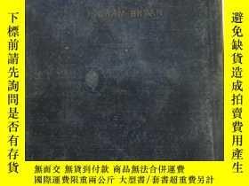 二手書博民逛書店the罕見english echo book1 有版權章Y213