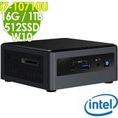 【現貨】Intel 無線雙碟迷你電腦 NUC i7-10710U/16G/512SSD+1TB/W10