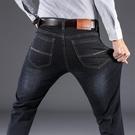 牛仔褲 夏季彈力牛仔褲男潮牌直筒寬鬆大碼休閒男褲韓版潮流修身薄款長褲 寶貝計畫 618狂歡